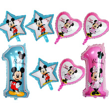 1 pcs mickey minnie mouse number 1 foil balloons lot helium latex globos baby shower birthday party decor supplies kids toys