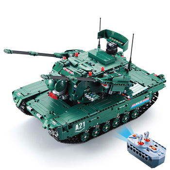 Remote Controlled Anti Aircraft Self Propelled Gun