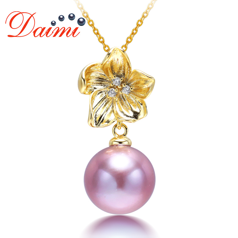 DAIMI 11-12mm Natural Pearl Pendant Necklace  Real 925 Sterling Silver Flower Necklace Round Big Purple Pearl Necklace for WomeDAIMI 11-12mm Natural Pearl Pendant Necklace  Real 925 Sterling Silver Flower Necklace Round Big Purple Pearl Necklace for Wome