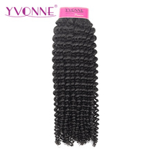 Yvonne Kinky Curly Virgin Brazilian Hair 1 Piece Natural Color 100% Human Hair Weaving Free shipping