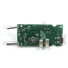 SG700 SG 700 RC Drone Main Parts PCB Circuit Board Dual Camera Version Receiver Helicopter Quadcopter Original Accessories