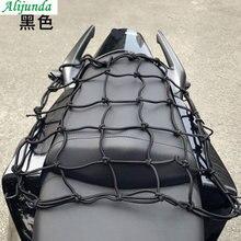 Мотоциклетный топливный бак на шлем, эластичная сетка для багажа, 30 х30 см, с 6 крючками