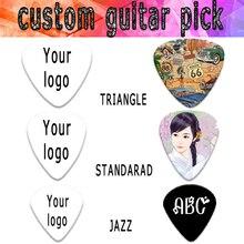 100 pçs real personalizado padrão traingle ou ardrop guitarra picareta plectrum pode imprimir se nomes e logotipo imagem