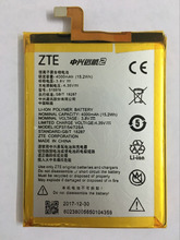3.8V 4000mAh E169-515978 515978 For ZTE Q519T Blade X3 D2 A452 Battery