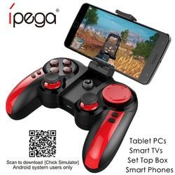 Ipega PG-9089 Pirates Wireless Bluetooth Game Controller Gamepad Joysticks for Android/iOS/PC for PUBG vs gamesir f1 l1