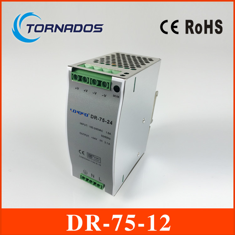 75w 12v 6.3a din rail model ce approved 75w DR-75-12 power supply rail din 12v with wide range input high quality