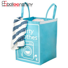 Elegant BalleenShiny Woven Folding Storage Bag Dirty Clothes Laundry Basket Bag  Plastic Bottle Basket Barrel Holder Containe