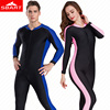 SBART Plus 4XL Rash Guards Men Women Lycra One Piece Long Sleeve Sunscreen Swimming Surfing Scuba