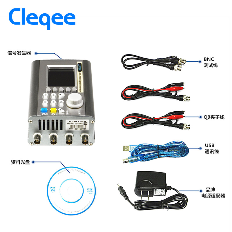 Cleqee JDS2900 60MHz digital control dual channel DDS function signal generator