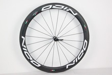 ODIN CARBON wheel road bike wheel  mountain bike wheels 700C * 50MM  bicycle wheel CR-50-4