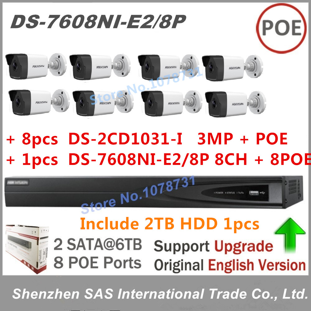 Hikvision NVR DS-7608NI-E2/8P 8CH with 8ports POE + 2TB HDD + 8pcs Hikvision DS-2CD1031-I 3MP Dome IP Surveillance Camera
