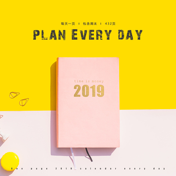 LANCOME 2019 One Page One Day Notebook Super Thick 432 Pages Calendar Daily Plan Notebook Student Schedule Notebook 1PCS image