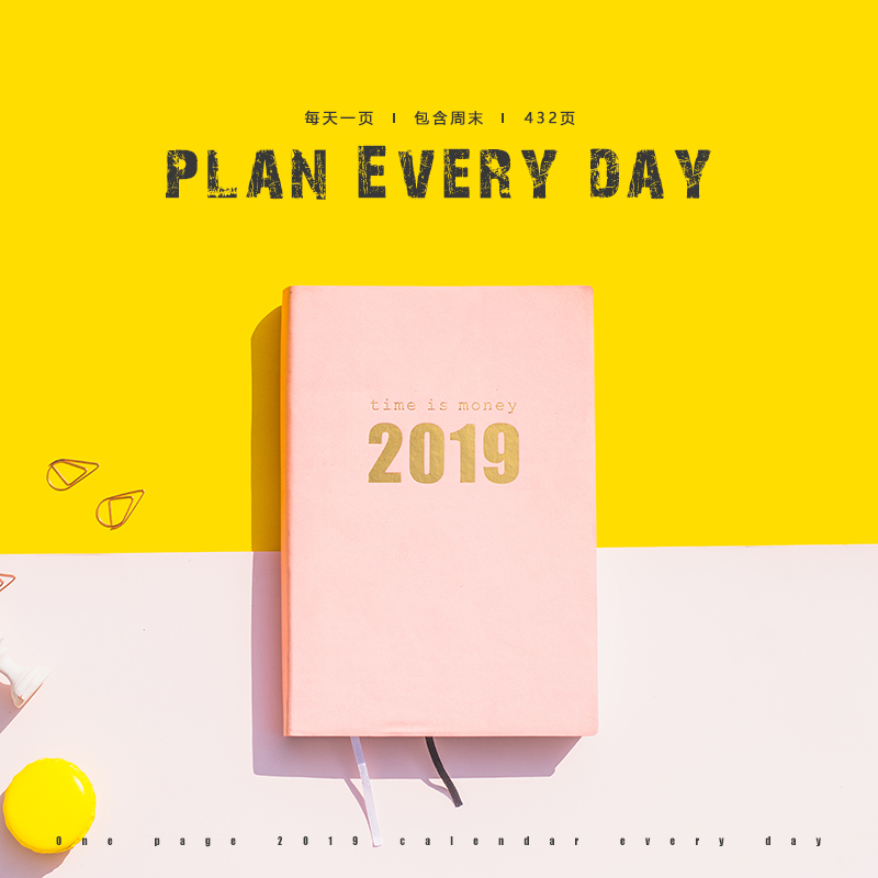 Lancome 2019 One Page One Day Notebook Super Thick 432 Pages