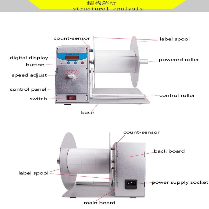 NOWOŚĆ Cyfrowe automatyczne przewijanie etykiet Tagi odzieżowe kod - Obrabiarki i akcesoria - Zdjęcie 6