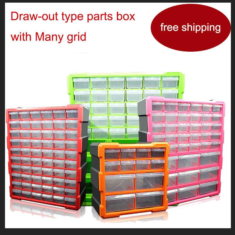 Caixa de ferramentas caixa de ferramentas peças classificação da arca multi-grade tipo gaveta lego blocos de construção receber caso de alta qualidade