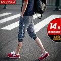 T aliexpress китай дешевые оптовая горячие продажа 2016 летний новый Мужской моды случайные брюки для здоровья мужчины капри шаровары