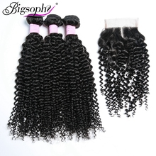 Bigsophy Brazilian Kinky Curly Hair 3 Bundles With Lace Closure Baby Free/Middle/Three Part /Lot Human 100% Remy
