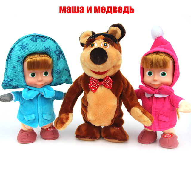 New Cute Masa Bear Toys Can Singing Walking Speaking High Quality Stuffed Toys Kids Toys Briquedos Birthday Gifts