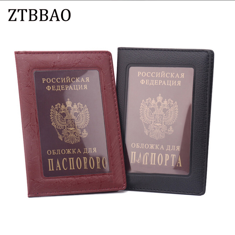 цена на ZTBBAO Russia Passport Cover Waterproof The Cover of the Passport Transparent Clear Case For Travel Passport Holder