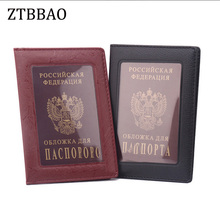 ZTBBAO Russia Passport Cover Waterproof The of the Transparent Clear Case For Travel Holder