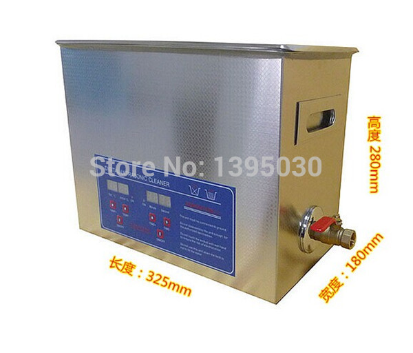 Pastrues tejzanor dixhital 1PC globar AC110V / 220V 6.5Ldental PS-30A - Pajisje shtëpiake - Foto 4