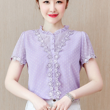 Chiffon shirt 2019 Summer New Korean Women blouses lace short sleeve chiffon Three-dimensional flower Tops 604A5