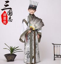 zhuge liang costume for boys Romance of the Three Kingdoms costume han fu han dynasty costumes