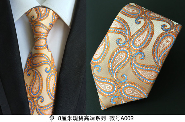 High Quality Men's Classic Fashion Tie Jacquard Wedding Tie Business Formal Tie