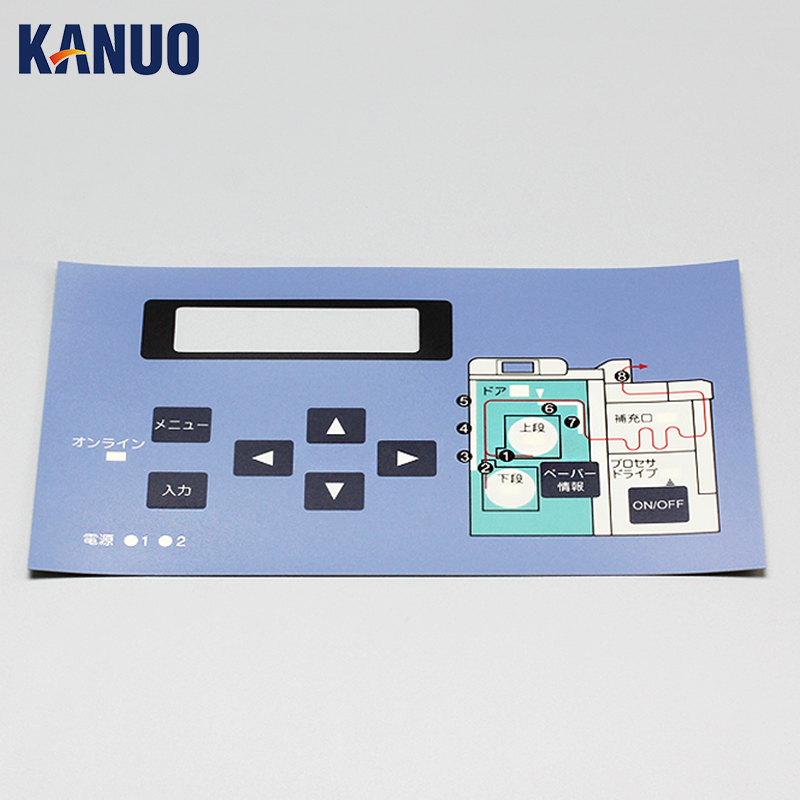 Fuji Keyboard Overlay for Fuji Frontier 550 /570 Series Printer Digital Minilab Machine Accessories Spare Parts fuji minilab old spare parts expand to print the machine spare parts accessories part laser frontier fuji 350 370 355 375 1pcs