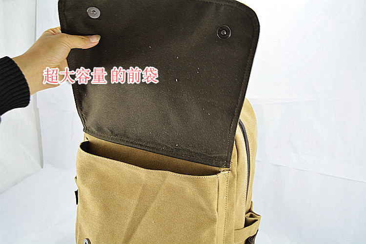zíper lateral lona investigation corps Product Estilo : Cartoon Character Image Khaki Backpack Bag