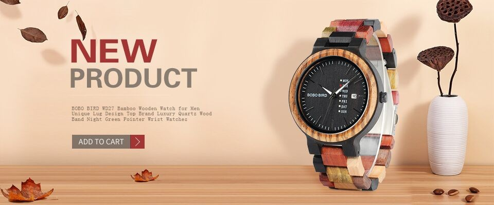 watch p14
