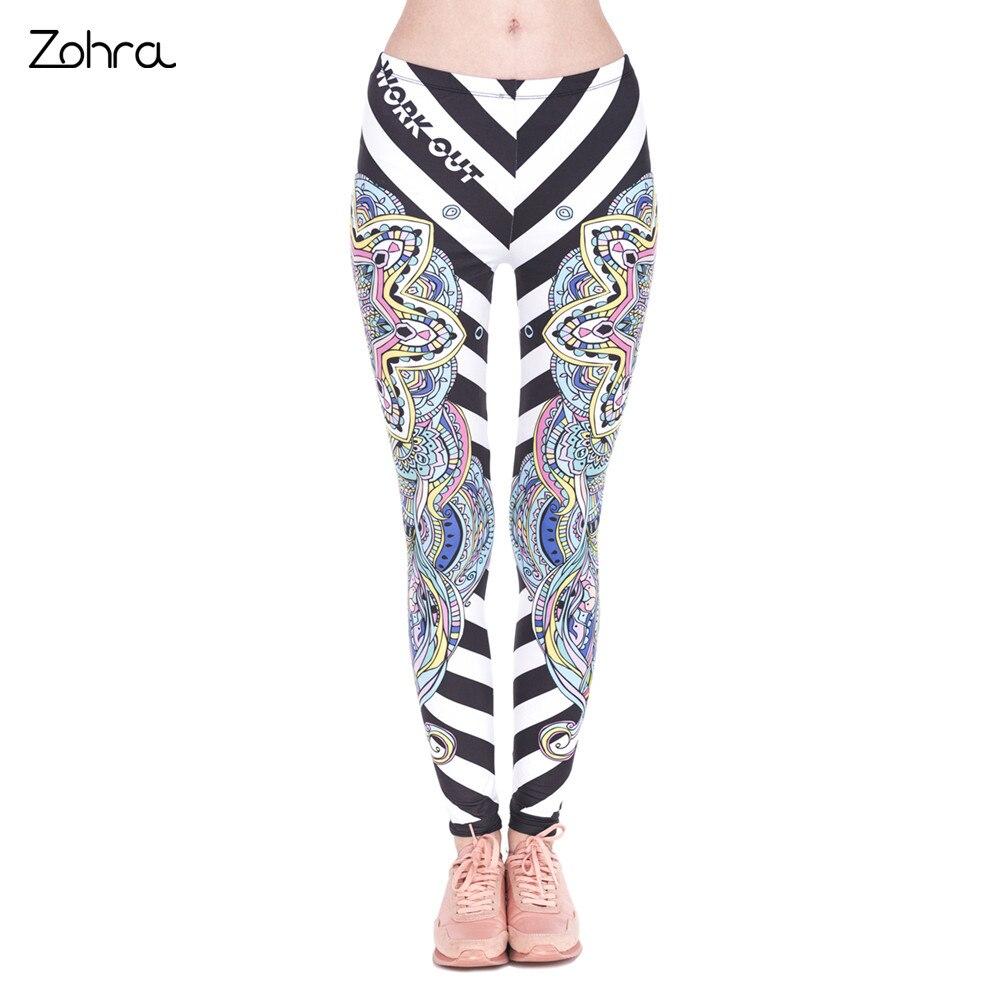 Zohra Hot Sales Woman Work Out Legins Mandala Stripe -1212