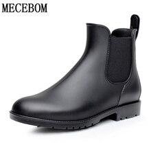 Men's Rain Boots Black Chelsea Boots for Male Slip-on PVC Waterproof Ankle Boots Rainy day Men Shoes Rainboot botas hombre 102m