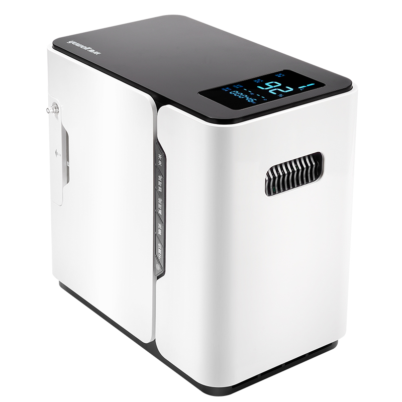 Yuwell YU300 Oxygen Concentrator Generator Be Good For Ventilator Sleep Oxygen Concentrator Medical Equipment High Concentration