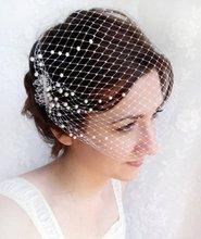 Velo de rejilla con perlas, velo bandeau boda, velo de rejilla pequeño Blush fascinator