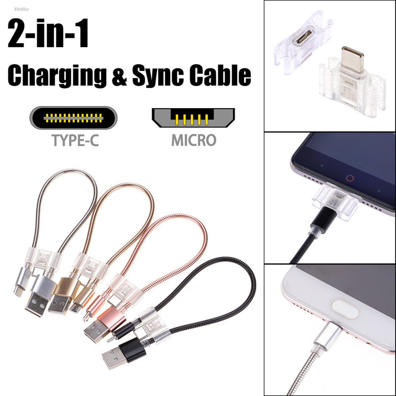2 in 1 Micro USB & Type C to Type A Sync And Fast Charge Cable Cord For MacBook XinSiLu