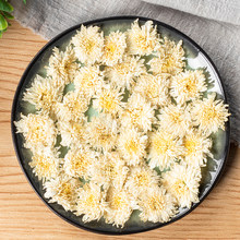 China Huangshan Gong Juhua chrysanthemum tea Flower tea Chinese Ju Hua Flowers tea Morifolium Tea Fetal Chrysanthemum King(China)
