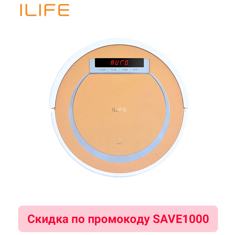 Robot vacuum cleaner ILIFE V55 robot wireless handheld vacuum cleaner cleaning for home 2600 mah new robotic vacuum cleaner ilife a8 for home with camera navigation smart robot vacuum cleaners piano black color