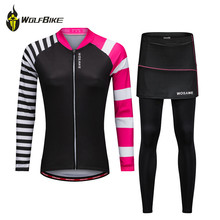 WOSAWE Women's Cycling Jersey Set Quick-Dry Autumn Long Sleeve Cycling Sports Suits Mtb Bike Clothing Ropa Ciclismo Bike Wear цены