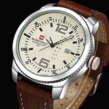 Luxury Brand Military Watch NAVIFORCE Men Quartz Analog Clock Leather Strap Clock Man Sports Watches Army Relogios Masculino