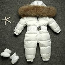 어린이의 하이 엔드 패션 따뜻한 자켓 아래로 결합
