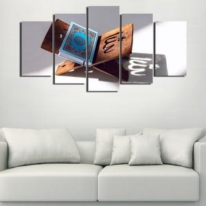 Image 4 - تعزيز 5 قطع الحديثة مطبوعة الإسلامية مسلم الله القرآن ديكور فني للمنزل لغرفة المعيشة الرسم على قماش الجدار ملصق فني