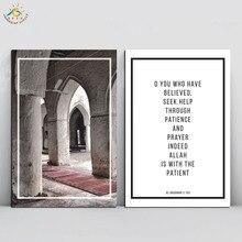 Лучший!  Ислам Напоминание Набор-ЙЕМЕН МОЛИТВА ЗАЛ Wall Art Холст Рамка Печати Живопись Старинные Плакаты и