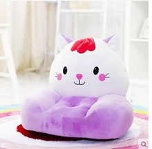 lovely plush purple cat children's sofa toy big face cat tatami soft seat doll gift about 54x45cm