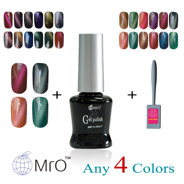 Aliexpress.com : Buy MRO 4 pieces/lot gel nail polish set with a ...