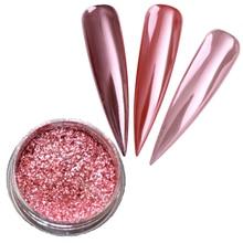 все цены на 1 Box Rose Gold Mirror Nail Glitter Powder Gel Polish Chrome Pigment Dust Shinning Glitters  Nail Art Decorations