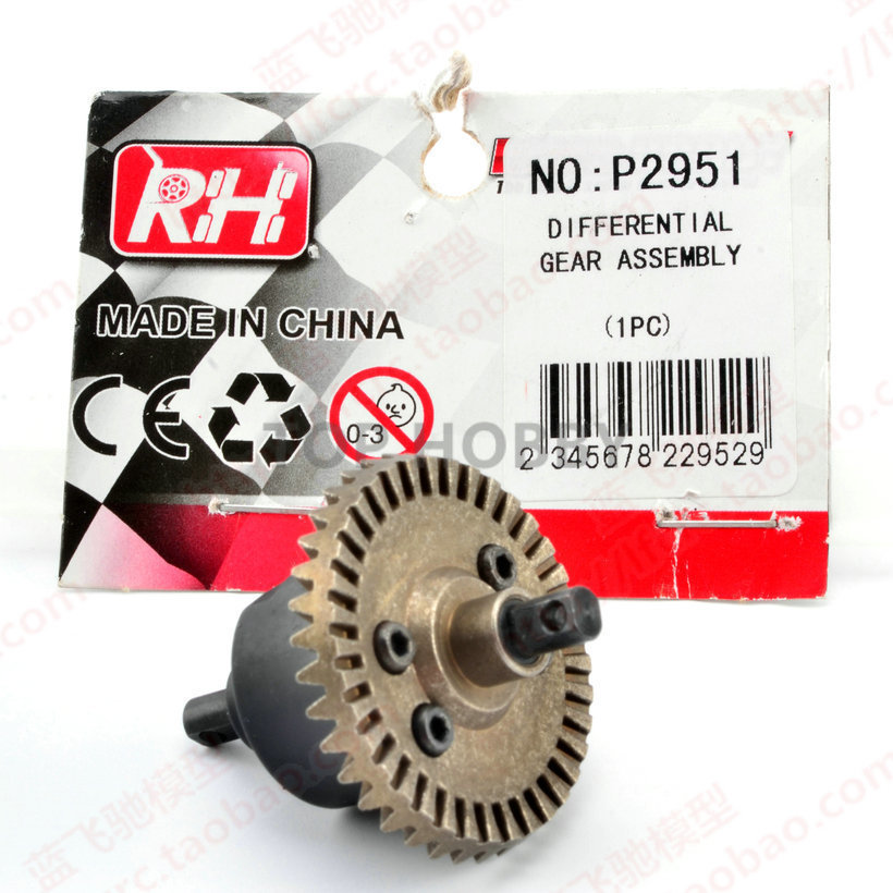 Differential Assembly  P2951 For 1/10 Traxx As Slash 4x4 Rc Short-course Truck Share Part