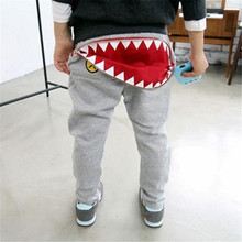 Boy Pants Girls Chic Zipper Casual Baby Harem Pants Sport Loose Trousers
