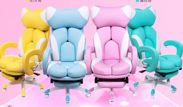 Bon Female Anchor Chair Comfortable Fashionable Pink Computer Chair.