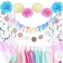 Birthday Diy Unicorn Party Decoration Set With Happy Banner Balloon Tassel Garland
